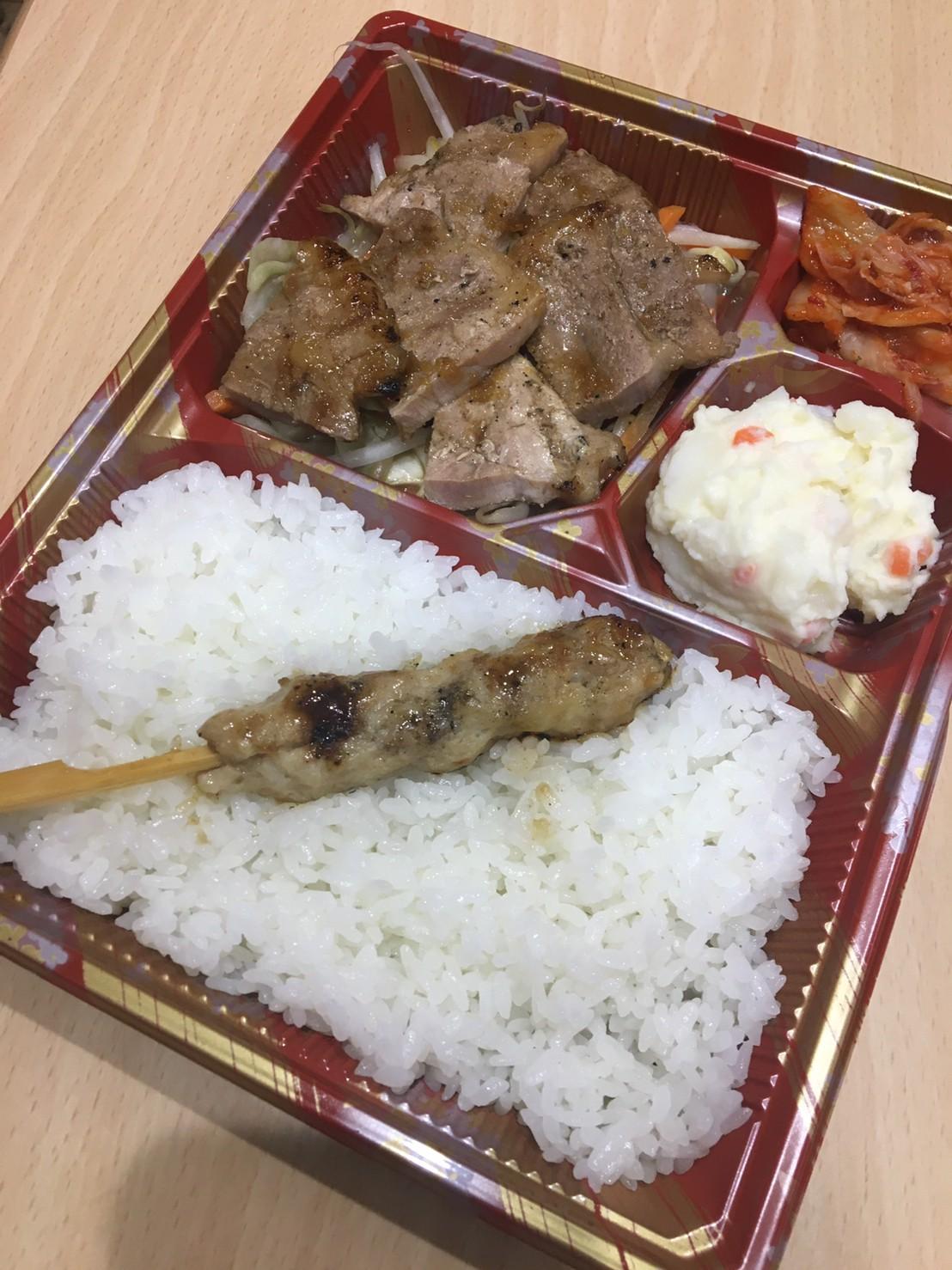 手しごと炭蔵-TANZO-
