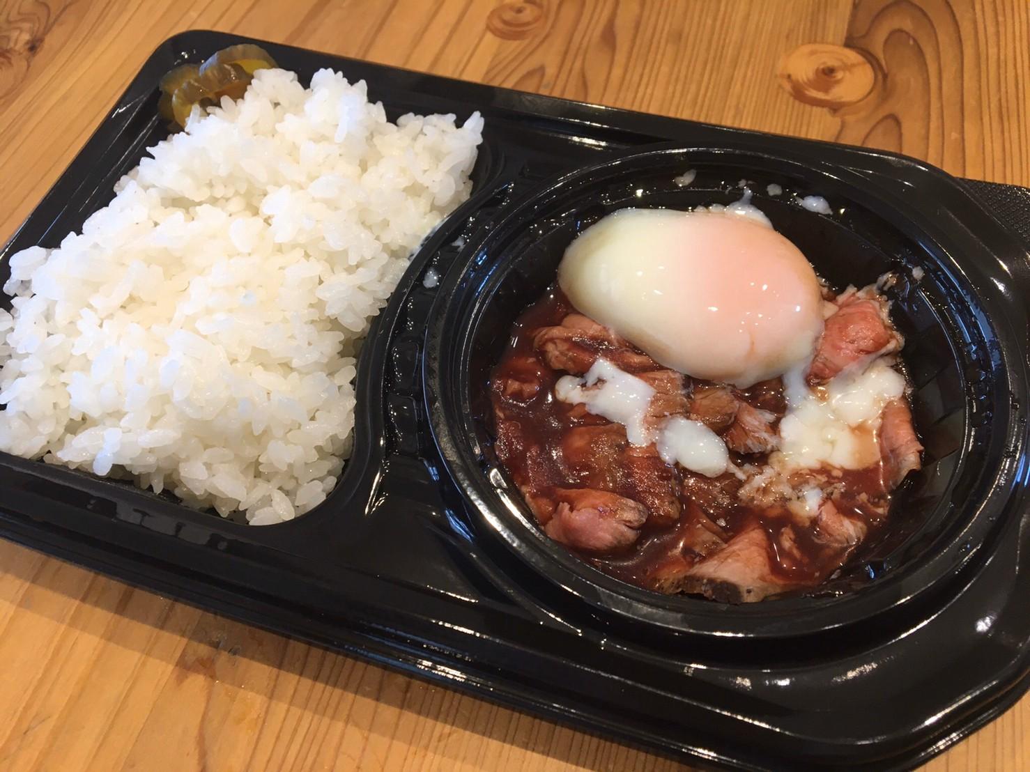 どんぶり定食専門店SHIORICH(シオリッチ)